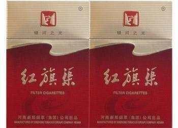 广东抽什么烟(广东五十块到一百块有什么好烟好抽)