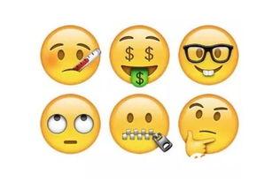 iOS10.2 Beta4正式发布 Emoji表情更丰富