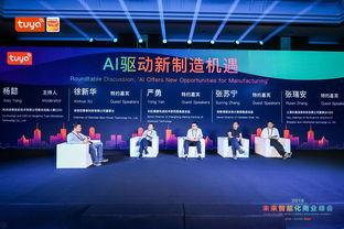 2018未来智能化商业峰会 厦门站 精彩城市生活,尽在活动行