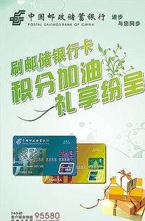 中国邮政贷款(我想请问下向中国邮政银行贷款需要哪些个条件呀?)