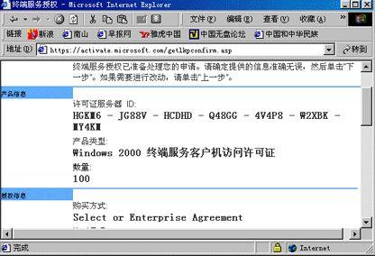 怎样激活Windows(怎样重装系统win7系统)