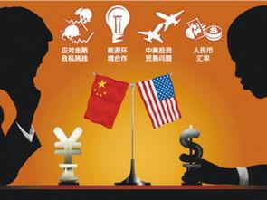 去年,中美双边贸易额和双向投资存量均创历史新高,中国首次成为美国最大贸易伙伴.