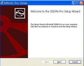 SSDlife Pro图册