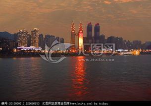 重庆夜景及地标建筑双子塔