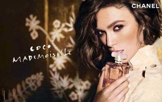 最新香水排名出炉 香奈儿COCO小姐香水摘得桂冠