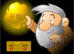 黄金矿工双人无敌版 游戏截图
