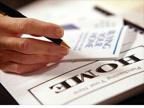 抵押银行贷款(房产抵押贷款一般年限)