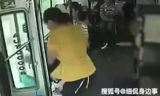 客车未关车门女子跳车身亡,谁是责任人