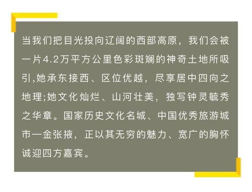 10月8日,仲某某(男,32岁,赣榆本地