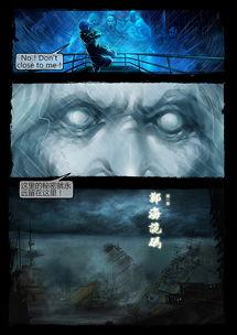 QQ华夏手游第一个副本-诡墓过关攻略