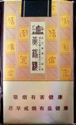 黄鹤楼香烟图片(这款黄鹤楼香烟的价格)