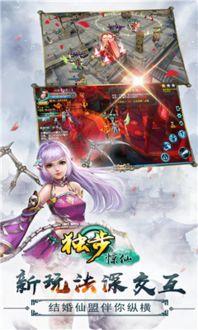 独步惊仙手游下载 独步惊仙安卓版游戏下载V8.6.5 9553安卓下载