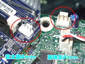 板载cpu风扇供电接口对比