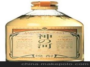 烧酒多少度(一两白酒是多少毫升(ml)?)