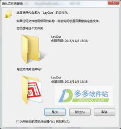 SketchUp Pro 2017破解版 草图大师2017中文破解版下载