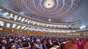 回放:全国政协十三届一次会议第四次全体会议
