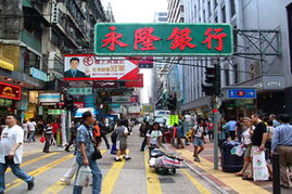 游玩购物两不误 香港旅游攻略
