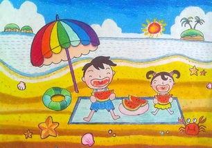 关于夏天的画儿童画