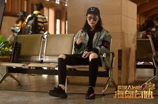超级大山炮2上线赵本山女儿演员的旦生