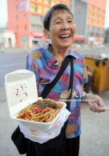南昌爱心奶奶8年免费送3万份早餐公交司机吃在嘴里暖在心头