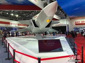 中国航空工业将携体系化大国重器参加珠海航展