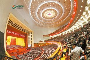 十二届全国人大二次会议闭幕会现场.