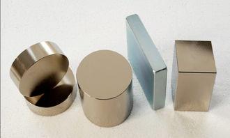 钕铁硼N35强力磁铁强力磁钢强力磁片2 3 4 5 6 7 8 9MM