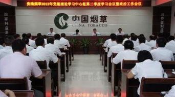 中国烟草市场网(中国烟草市场的现状)