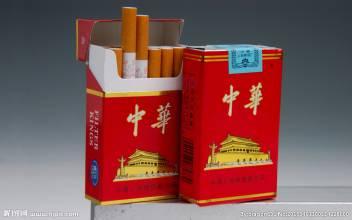 小盒中华烟多少钱一包(中华烟多少钱一包)