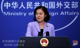 问:日本共同社报道称,针对中菲两国领导人就搁置南海争议达成共识,日本政府担忧加深,拟敦促菲尊重仲裁裁决.