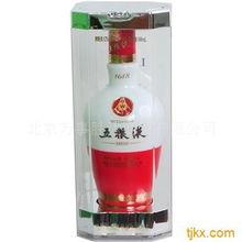 五粮液酒回收价格表(回收五粮液多少钱)