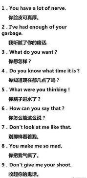 金句用英语怎么说