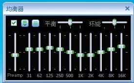 均衡器怎么调能达到最佳效果(汽车音响12段均衡器)
