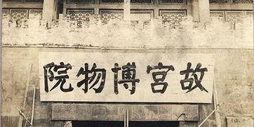 故宫博物院好词好句赏析