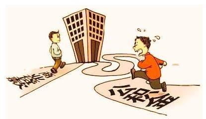 商贷可以转公积金贷款吗(住房贷款可以由商贷转)