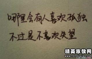 唯美签名孤独句子