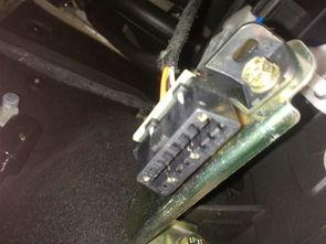 这个是宏光的OBD接口吗 位于油门踏板上方 有四条线引入 五菱宏光论坛 汽车之家论坛