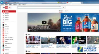 """youtube在国内怎么上(私选项被设置为""""""""的)"""