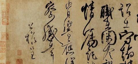 柳公权真迹(王羲之行书欣赏)_1659人推荐