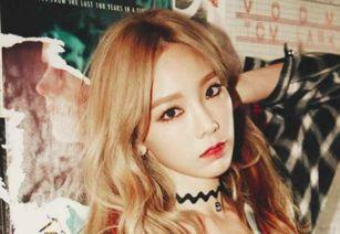 金泰妍发生车祸,少女时代成员胸口疼痛转移至医院