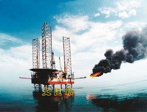 油价大跌全球经济面临拐点