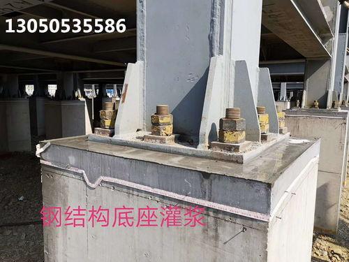 高強無收縮灌漿料c60
