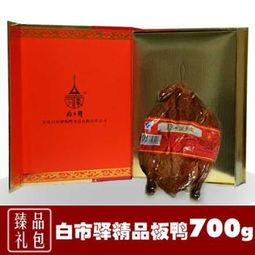 重庆特产烟(重庆的特产)