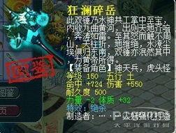 ...专用634伤害四法青云、140无级别晓风残月、130无级别四法青云hh...