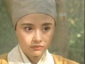 1996《笑傲江湖》饰仪琳