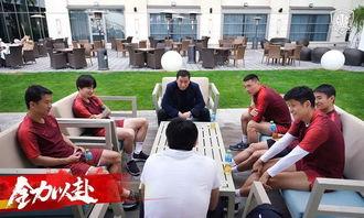 周金辉赴亚洲杯与国安国脚谈心
