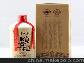 53度贵州茅台酒价格(2016年53度飞天茅台多少钱一瓶?)