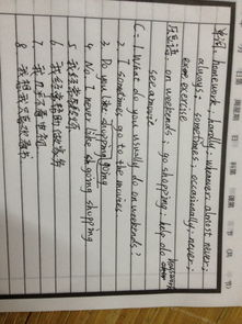 英语稿件(初二)