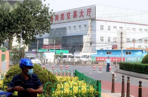疫情速报】北京通报新增36例确诊患者情况,均与新发地有关