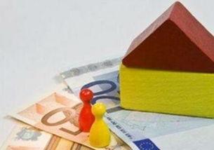 房屋抵押贷款 利率(买房贷款和用旧房房屋)